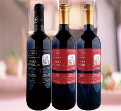 頒布会2月 お届けワイン