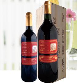 頒布会1月 お届けワイン
