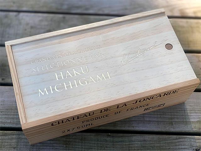 スライド式木箱2本用イメージ