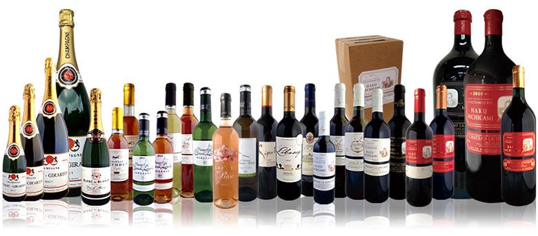 michigamiワイン