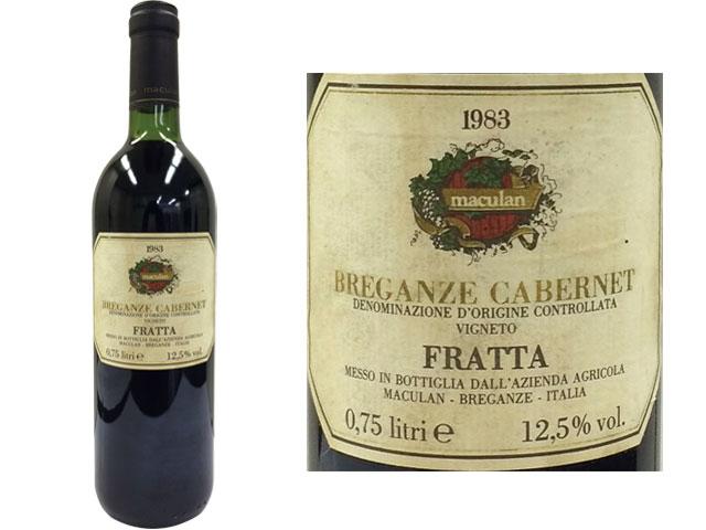マクラン・ブレガンゼ・フラッタ 1983年 (イタリア) MACULAN FRATTA