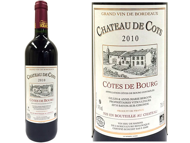 CHATEAU DE COTS Cuver tradition 2010年