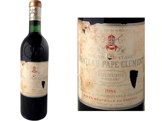 シャトー・パプ・クレマン1984年 Château Pape Clément