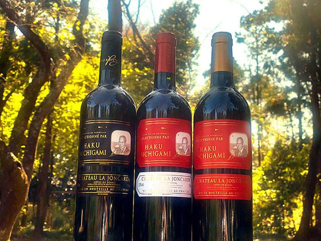 シャトー・ラ・ジョンカード赤ワイン3本セット