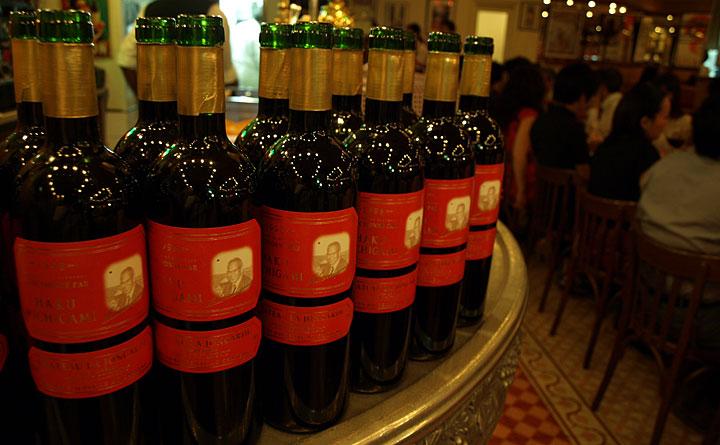 【赤ワイン】ジョンカード赤ラベル