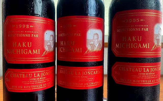シャトー・ラ・ジョンカード赤ラベル2009年