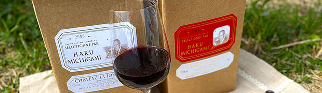 Bag In Box 箱ワイン