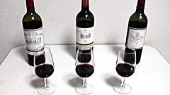 赤ワイン3本
