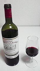 ワイン外観