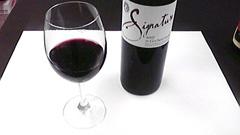 スィニアテュールボトルとグラス