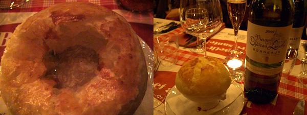 茸のクリームコンソメスープ パイ包み