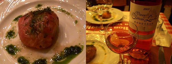 野菜のマリネと茴香風味のサーモンマリネ