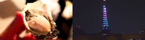 生牡蠣&東京タワー