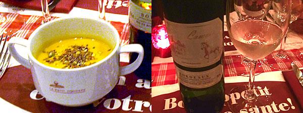 かぼちゃのスープに白ワイン