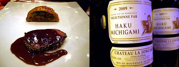 メインディッシュのお肉にジョンカード赤ワイン