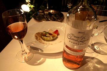 料理とワインの一覧をご紹介