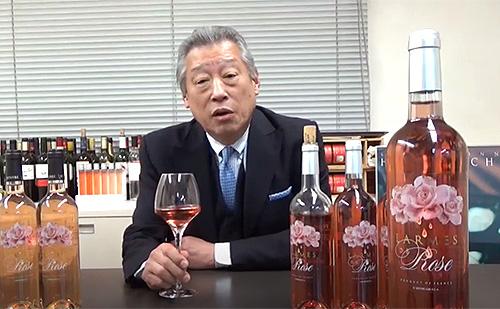 MICHIGAMIワイン AOCとは