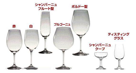 様々なグラス