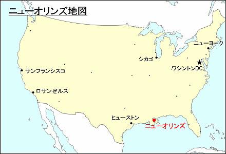 ニューオルリンズの地図